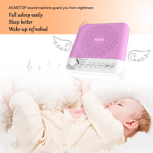 17 Soothing White Noise Sound Machine Soft Night Light Baby Sleep Aid Gift