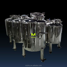 factory supply MZH-S Stainless steel liquid storage tank for oil, milk, wine, beverage, solvent etc