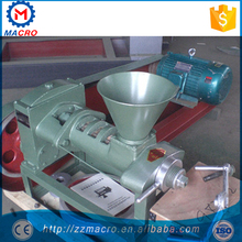 Mini Crude Palm Oil Press Machine