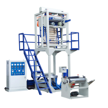 Ce Certificated Customerized Good Quality Low Price HDPE/LDPE Film Blowing Machine for Strong Shopping bags
