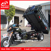 Factory direct sale 5 wheel motorcycle/Africa hot selling double-wheel cargo tricycle