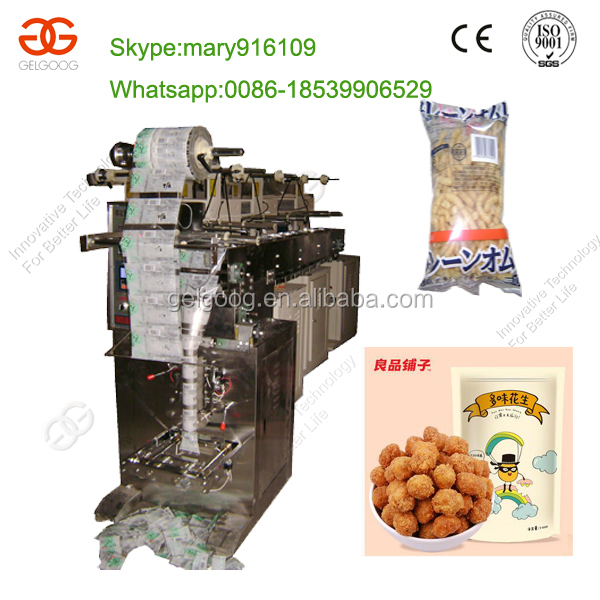 Automatic Sugar/Grain/ Rice Packing Machine