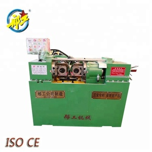 Xingtai Factory SUPPLY Hydraulic thread rolling machine for Anchor bolts making