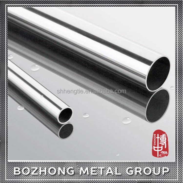 Hot Sell 2mm thickness small diameter stainless steel pipe