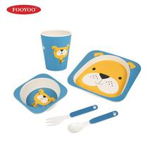 Kids bamboo dinnerware set children bamboo fiber tableware <strong>plate</strong>