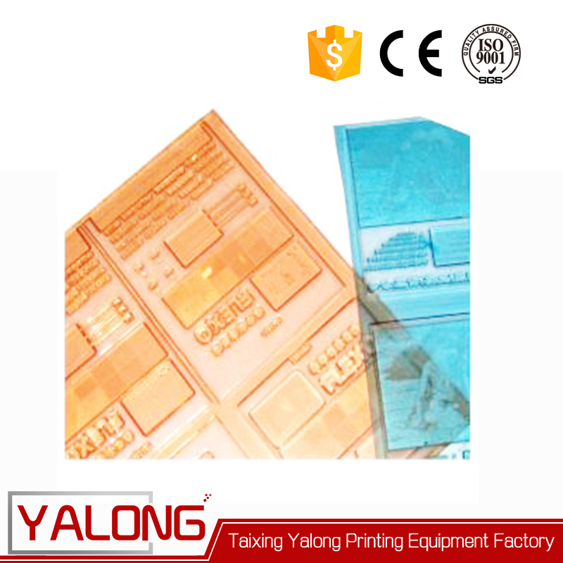 eco-friendly resin flexo graphic printing plate