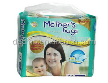 soft breathable wholesale disposable sleepy baby diaper price in bales manufacturers in china