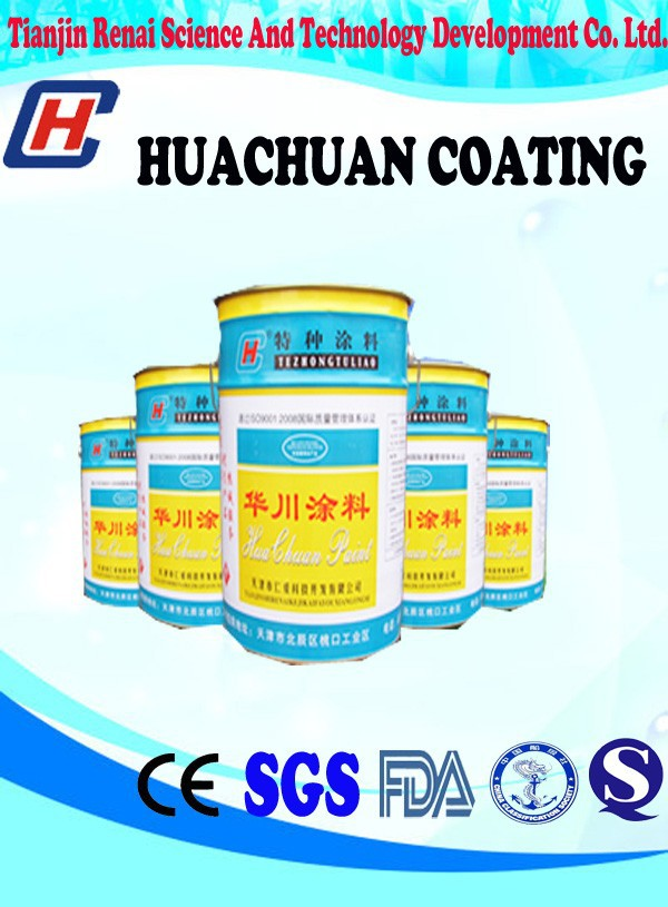 Oil paint marine boat anticorrosive paint High Build Epoxy Coal Tar Pitch Anticorrosive Finish
