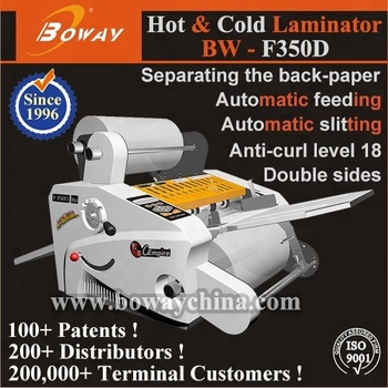 BOWAY updated 350mm auto. feeding and automatic slitting laminating machine