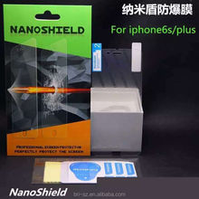 2016 hot sale Shock-proof nano shield Anti Shock mobile phone accessories 7H screen protector for iphone 6/6s