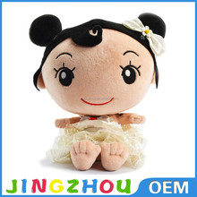 Cute Romantic Wedding giveaway mini plush toys/dressed bride for wedding decoration