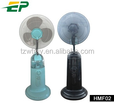 Windy electric standing air mist fan