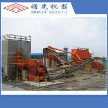 Hot selling! Small mobile stone crusher plant / Mini mobile crushing station / Small stone crusher