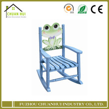 New Frog Design On The Backrest Blue Rocking Chair For Small Space