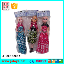 manufactory asian hot baby doll new products 2016