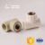 High pressure ppr pipe fitting female screw tee