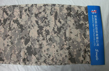 Nylon Oxford Fabric printed in a style of camouflage pattern 210D