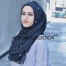 Hot sale stylish women solid plain beads muslim scarf hijab