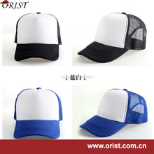 customized blank mesh cap and nylon hat 5 panel blank cheap trucker caps for wholesale high quality