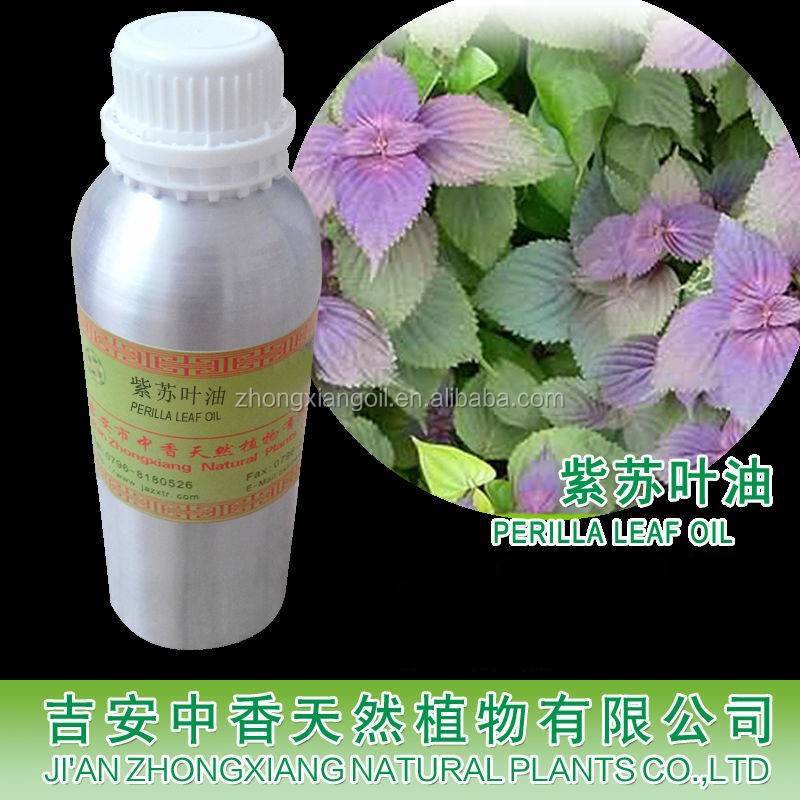 Perila leaf extract powder