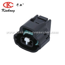 2P black female auto connector for Toyota Mitsubishi canter light truck 7283-7526-40 11162