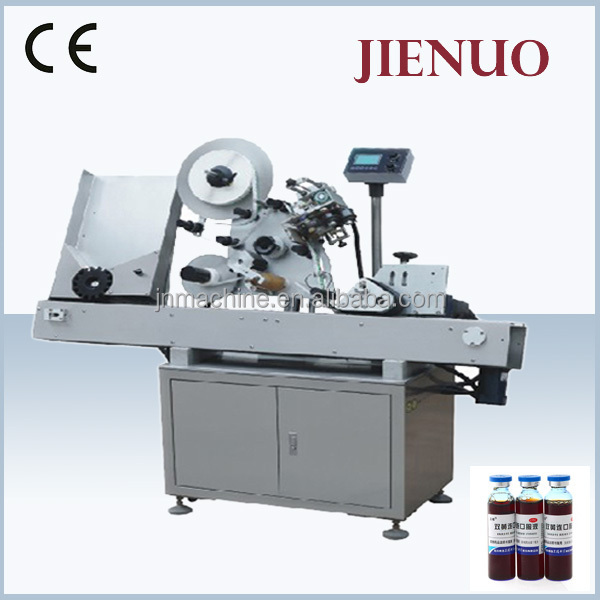 Small automatic square bottle labeling machine