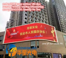 led video wall display saving 60% Energy outdoor LED display screen sign NationStar leds and MBI5035ic