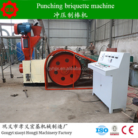 ISO Certificate hydraulic sawdust briquette press machine