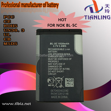 1200 mah Business Battery Bl-5c For Nokia N72/n71