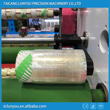 High speed bopp packing adhesive tape production line/packing tape slitting machine