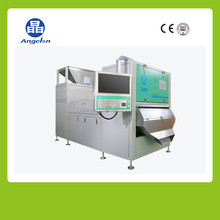 DOUBLE BELT-LAYER coffee beans color sorting machine