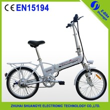 foldable city electric bicycle