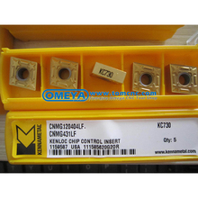 Kennametal tungsten carbide insert is one of the most popular brand in America, all Kennametal cutting tools are high quality