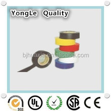 Non-flammable adhesive tape PVC insulation tape for electronic machine
