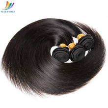Wholesale Unprocessed Virgin 8A 9A 10A Grade Brazilian Hair Bundles