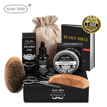 Private Label or Isner Mile Beard Balm Wax And Wooden Brush Beard Growth Grooming Kit For Beard Sharper