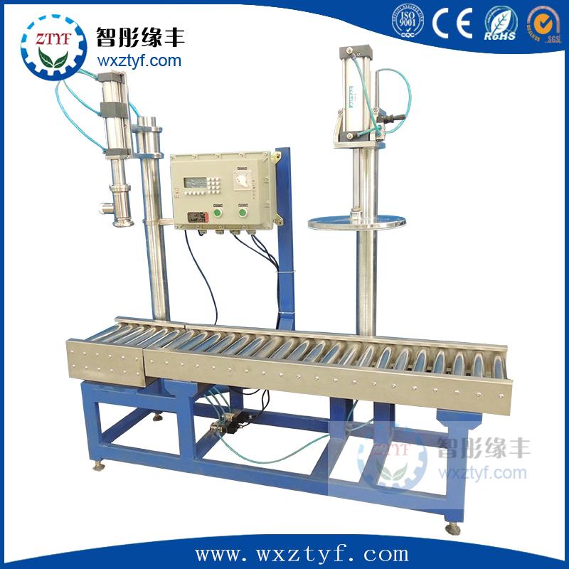 Weighing type Full-auto paint liquid filler filling and capping machine