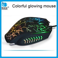 ISO factory 7 colors breathing LED light 6D gaming mouse for gamer