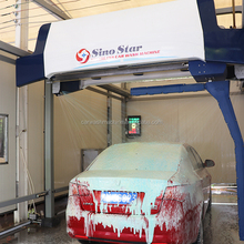 Touchless Car Wash, sinostar Touchless Car Wash Machine S9 LED LAVA