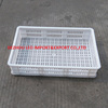 /product-detail/plastic-crate-for-freezer-for-freezing-chicken-parts-60347773272.html