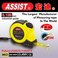 Heavy duty measure tape 8M 3m firm case high quality meter or inch measure tape