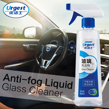 Anti-fog Liquid Glass Cleaner 400 ML