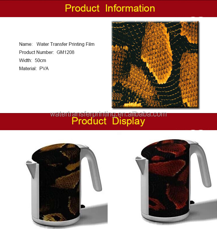 hydrographic film animal pattern / Water Transfer Printing Hydro Graphics Film - Boa Snakeskin gm1208