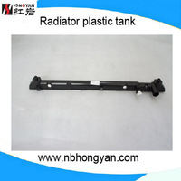 car accessories plastic water tank, radiator plastic tank made in China