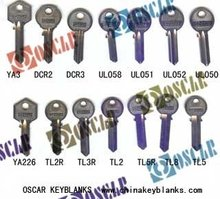 door key blanks