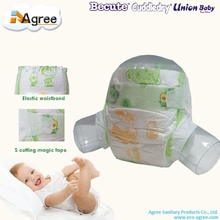 B grade cheap price disposable cute baby diaper in China