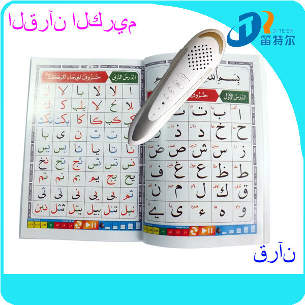 Big size quran book for muslim and Arabic learner Digital quran with smart pen