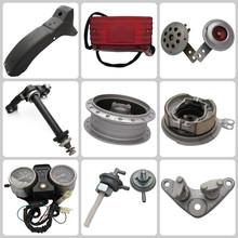 Motorcycle exhaust & clutch plate & pit bike