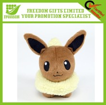2013 Newest Customized Promotion Plush Toy Hot Sale