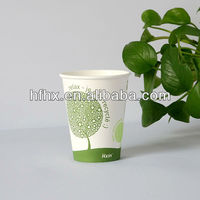 Biodegradable PLA Paper Cup/ Disposable Paper Cup 12oz